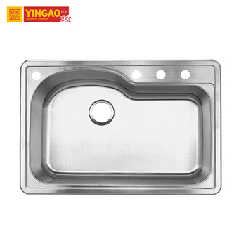Construction Material Rectangular Stainless Steel Undermount CPCU Small Sinks for Sale