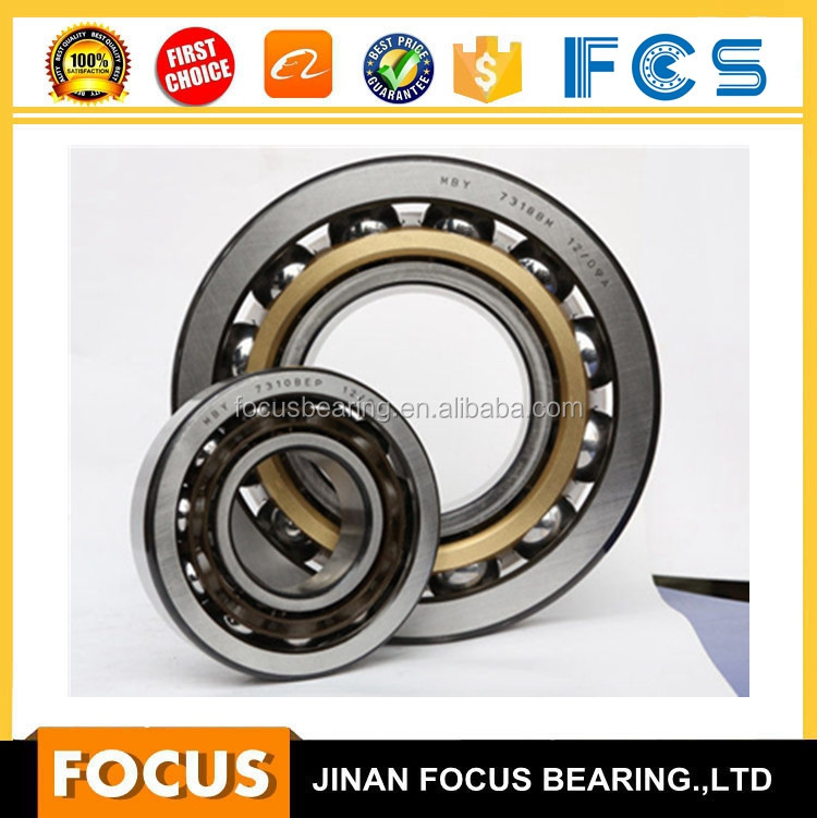 MRC 5211 Bearing NEW in Box One Piece