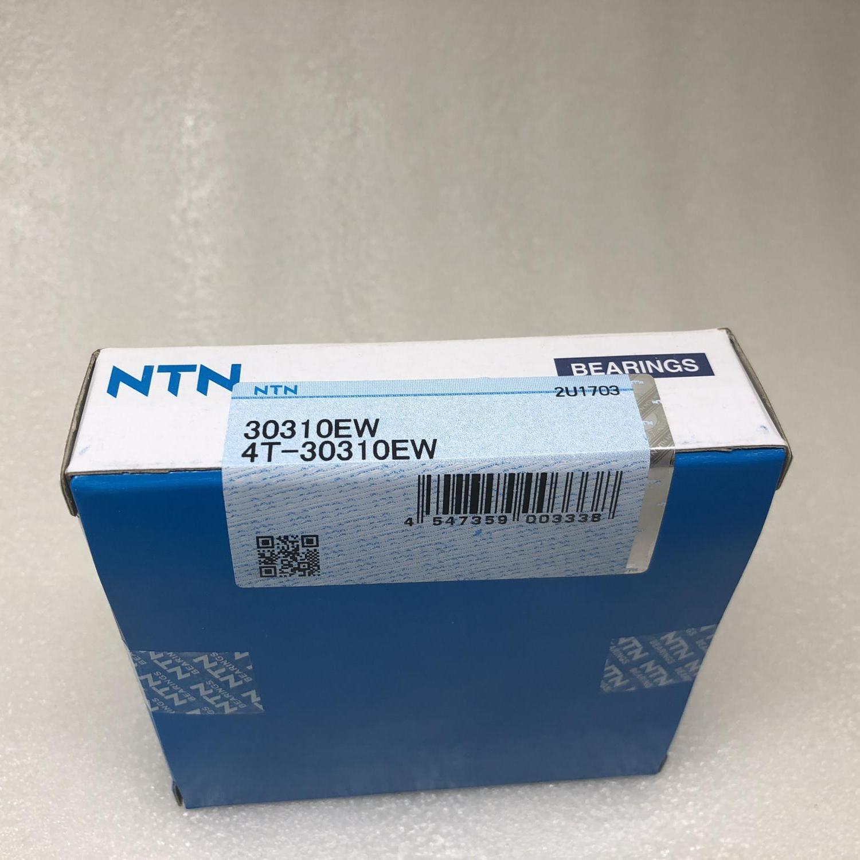 OEM бренд GRC15 Высокое качество держать шаровой подшипник прайс-лист NTN Подшипник
