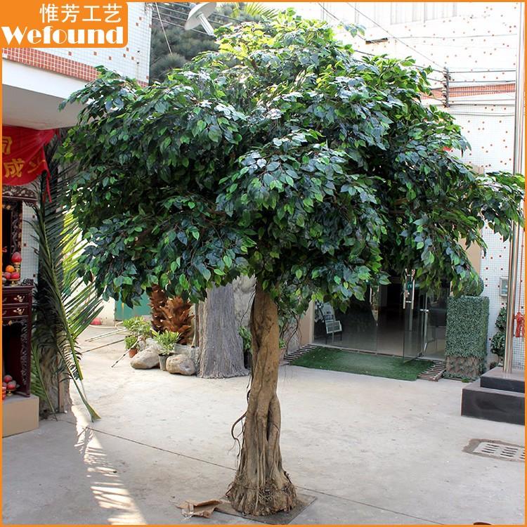 Ft0934 wefound ficus arbre ficus artificiel int rieur ficus arbre buy ficus de no l ficus - Arbre deco interieur ...
