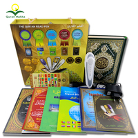 High Quality and Sensitive Holy Quran Read Pen with 8GB Memory With Wooden Box