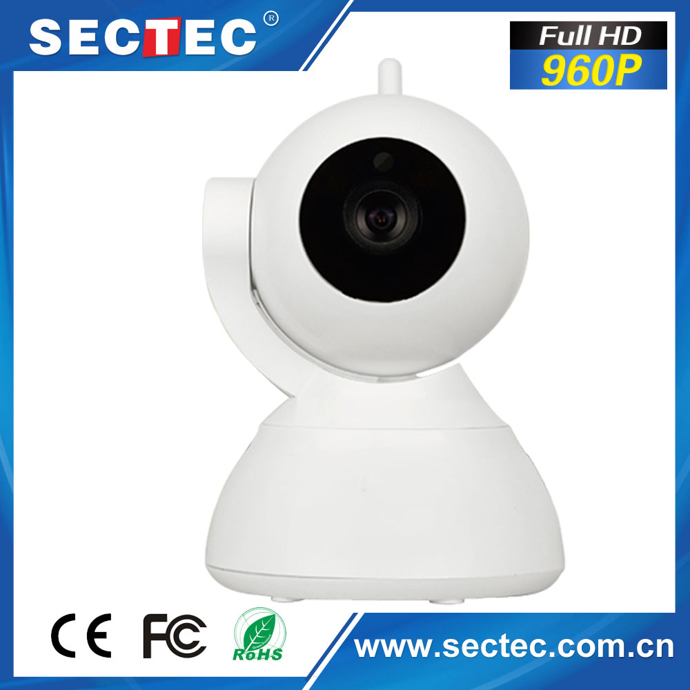 free pc security camera software