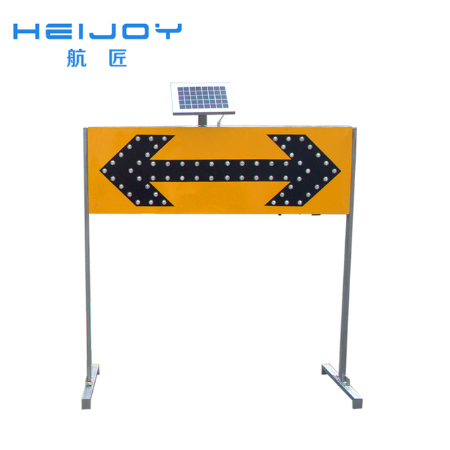 HEIJOY-STL-07 driving direction of the arrow mark 12 volt solar led traffic sign Solar traffic lights