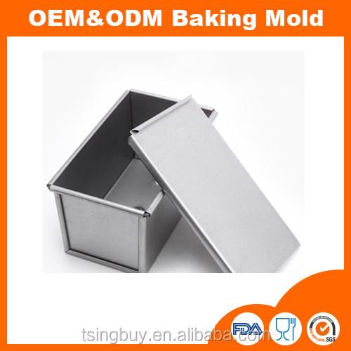 2017 aluminium baking dishes_Yuanwenjun com