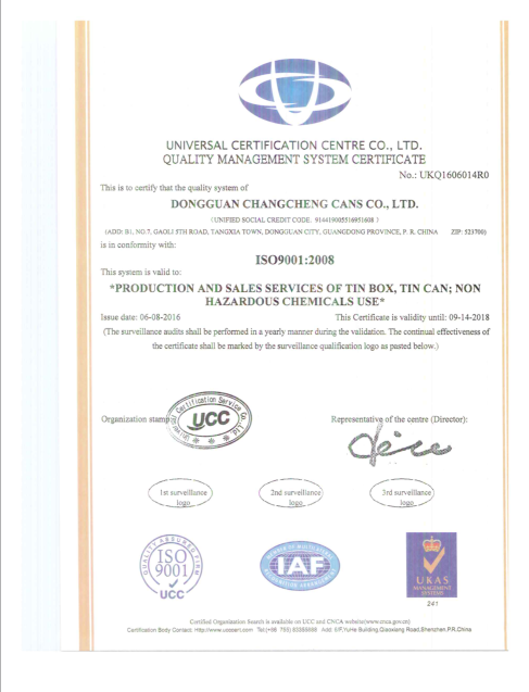 Company Overview - Dongguan Changcheng Cans Co., Ltd.