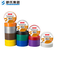 VDE pvc insulating tape for electrical insulation