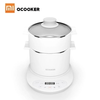 Xiaomi Mijia QCOOKER Multifunction Electric Cooker 220V 680W 400mL Kettle Hot Pot Grill Plate with Steamer Egg Boiler
