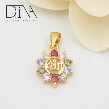 Latest pendant design of the sun in the shape of gem pendant jewelry latest pendant design of the sun in the shape of gem pendant jewelry aloadofball Gallery