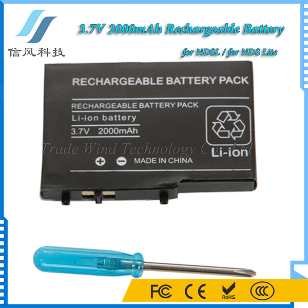 2000mAh Rechargeable Battery for NDSL / for NDS Lite