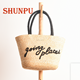 Women summer beach natural straw tote bag for promotion