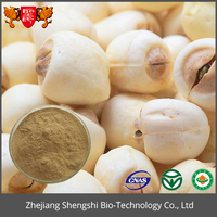 High quality Natural Lotus Seed Extract Powder for sale