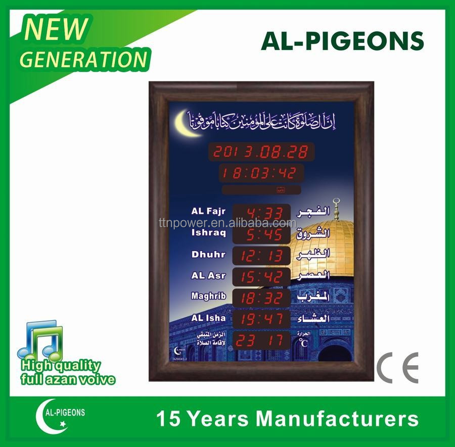 chian golden supplier islamic products wholesale islamic prayer digital clock