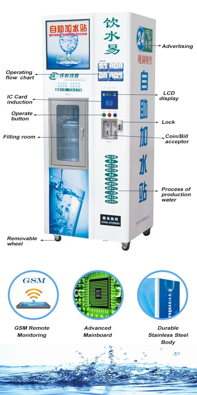 Purifying Drinking Water Made In China Purified Drinking Water Vending Machine Malaysia