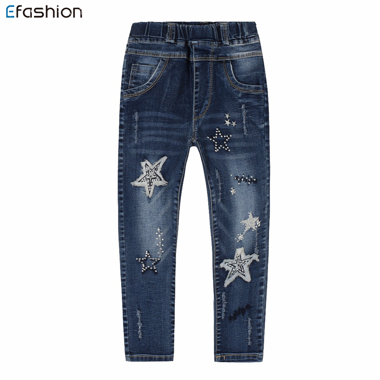 4f42de6ea China Sexy Kid Jeans