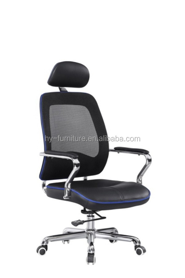 2017 new type black office chair price for sale H-522