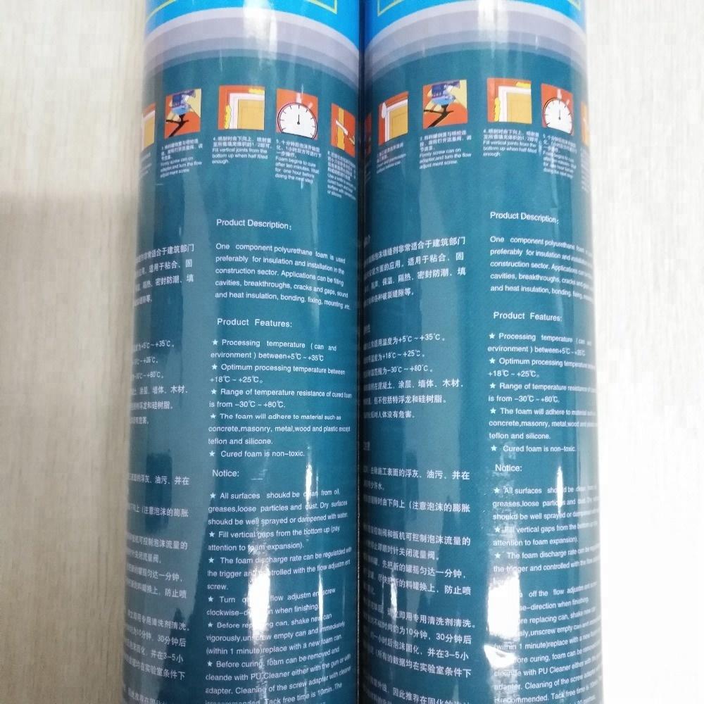 Multi-purpose foam spray cleaner