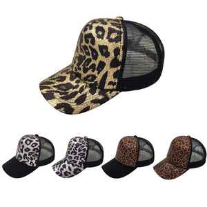 cca3744a9e4 China leopard print trucker cap wholesale 🇨🇳 - Alibaba