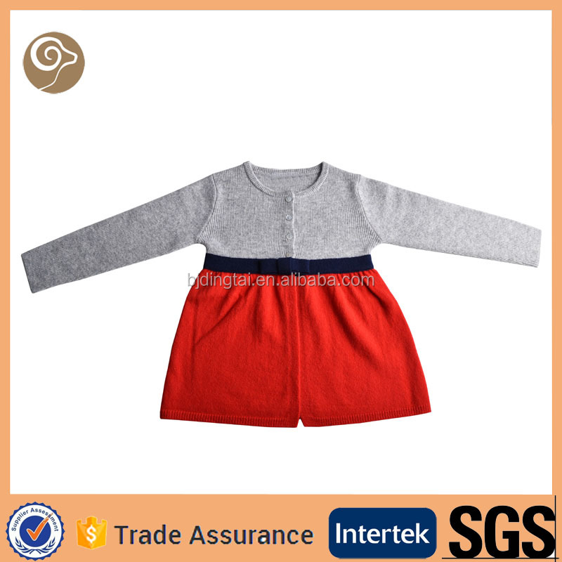 Mongolian breathable soft knitted kids cashmere sweater