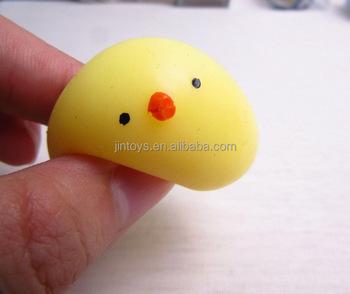 Muestra gratis 3D Squishy animal juguete chica elástico suave animal de  juguete de felpa 61f1818688fe