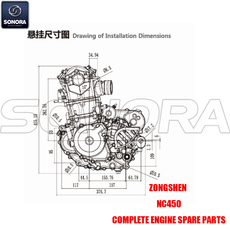 Zongshen Nc450 (p/n:st04100-0003) Complete Engine Spare Parts Original  Parts - Buy Zongshen Nc450 Complete Engine,Zongshen Nc450 Complete Engine  Spare