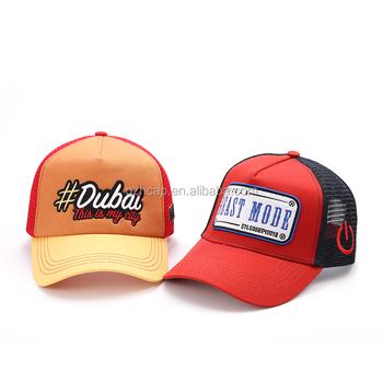 d0af0a49cb359 High Quality Custom Made Trucker Hat Dubai