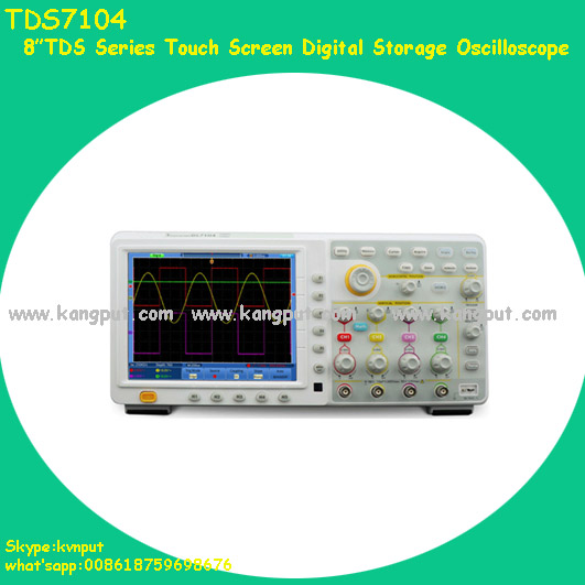 China oscilloscope digital storage oscilloscope usb 100mhz 4 channel oscilloscope