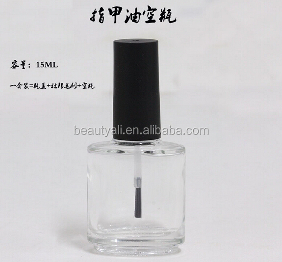 15ml nail polish glass bottle cosmetic packaging for personal care