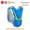 Bike bicycle water bag Mountaineering hiking bag