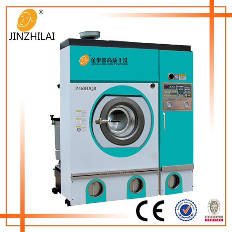 clothes cleaner machine