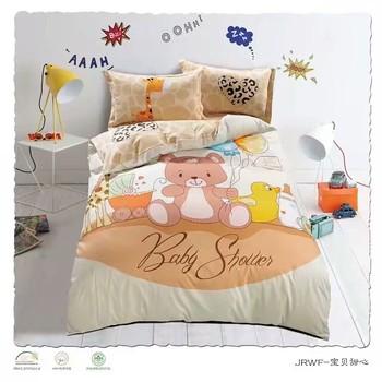 Hot European Baby Bedding Set/wholesale Cartoon Character Bedding