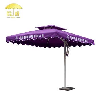 2017 10 Garden Patio Umbrella Offset Hanging Innovation