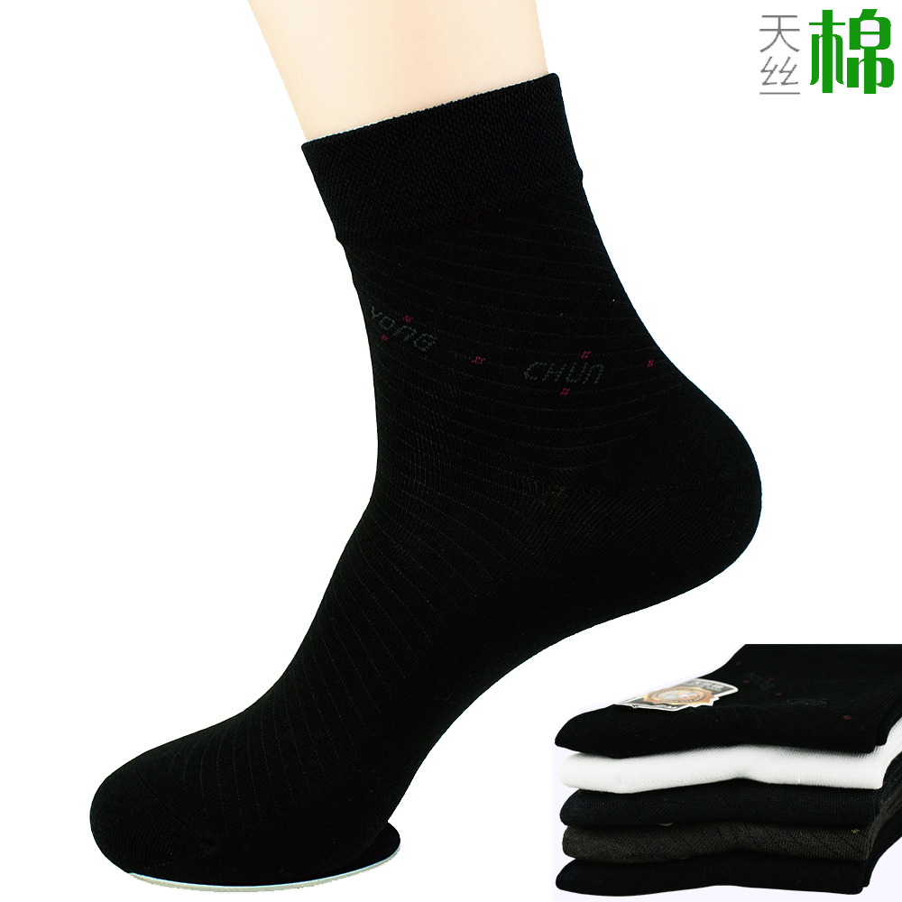 Popular vertical striped socks of Good Quality and at Affordable Prices You can Buy on AliExpress. We believe in helping you find the product that is right for you.