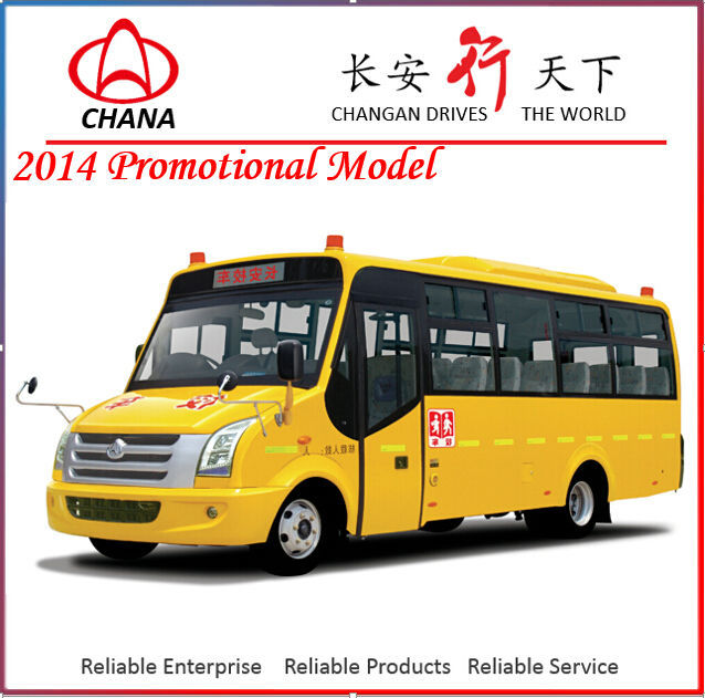 changan brand 9m school bus SC6901 for sale