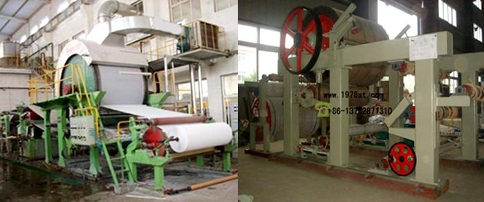 paper making machine9