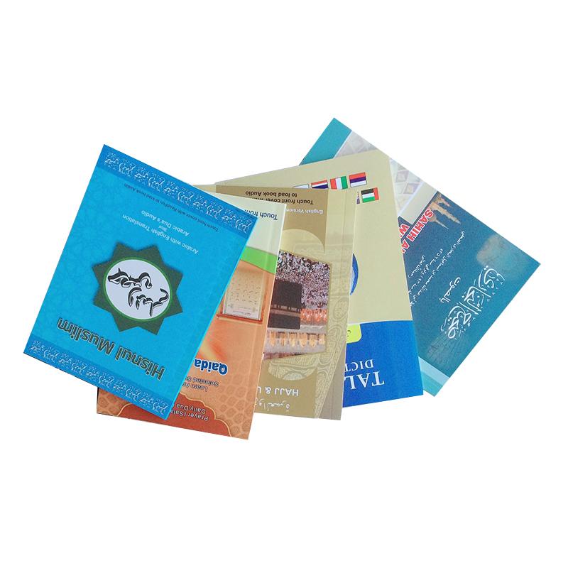 New Pq16 Digital Arabic To Bangla Dictionary Mp3 Al Quran Holy Quran Read  Pen - Buy Mp3 Al Quran,Quran Read Pen,Digital Quran Product on Alibaba com