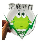 Customized screen printing transparent PVC outdoor sticker