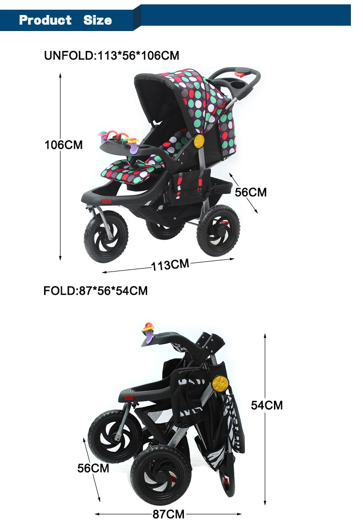 China Best Baby Doll Stroller With Car Seat Best Carriage