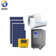 3000W home solar system for India complete solar system kit house solar kit