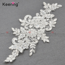 Latest style wedding bridal flower pattern lace motif
