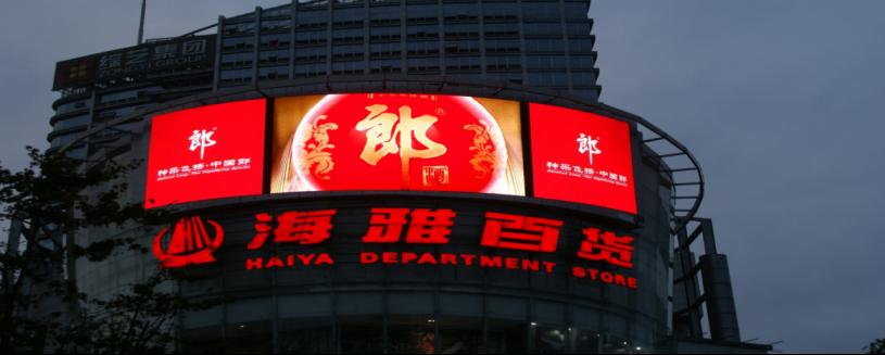 في الهواء الطلق LED عرض P6 شاشة إعلانات led لوحة