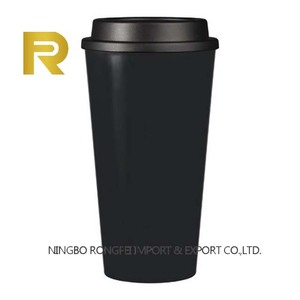 Hot & Cold Beverage 16-Ounce Plastic coffee tumbler