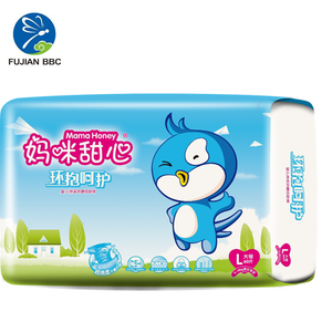wholesale baby product made in china good quality baby diaper diaper for baby