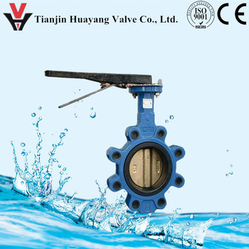 BUTTERFLY VALVE WIHT PINLESS COMPETIVE PRICE TIANJIN FACTORY
