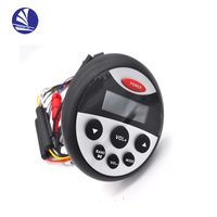 Marine Waterproof Bluetooth Stereo Receiver MP3 Player FM/AM Radio For Boat ATV