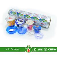 8011 printed aluminum foil heat seal lid for yogurt cups