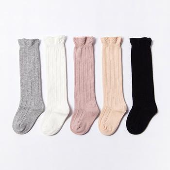 b89eb0d8a 2019 Lovely Baby Kids Toddlers Girls Knee High Socks Tights Custom Cotton  Baby Knee High Socks