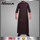 New Design Thobe /Jubah For Men Islamic Abaya High Fashion Arabic Abaya Designs 2016 Arabic Men Thobe