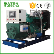 High performance 15kw natural gas generator set