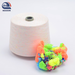 cone yarn for knitting machine