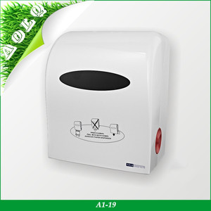 Infrared Sensor Hands Free Toilet Paper / Bathroom Tissue Dispenser